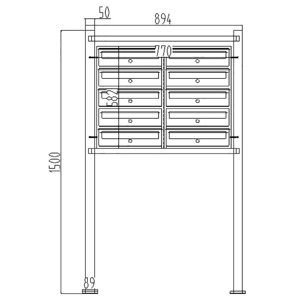 briefkasten 2 x 5 f cher. Black Bedroom Furniture Sets. Home Design Ideas